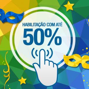 Carnaval de Ofertas Vetor – Descontos de até 50% somente pelo site